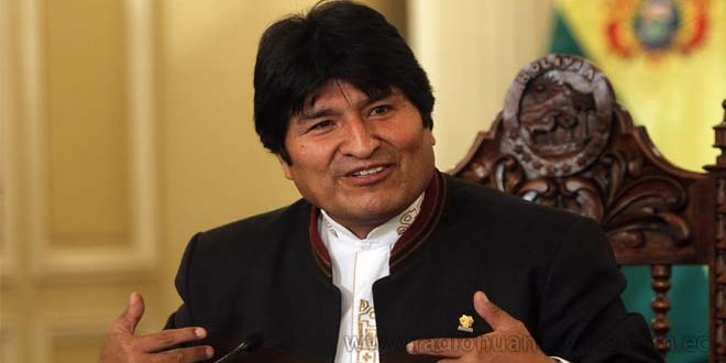 Evo Morales Announces Latin American Tour including Cuba