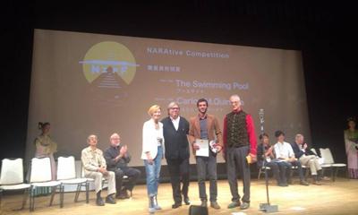 Cuban Film La Piscina Receives Special Prize in Japan