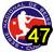 47 Serie Nacional de Béisbol - Cuba