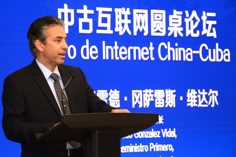 China and Cuba cooperate on the Internet matter