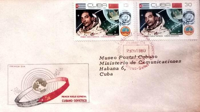 Cuando los sellos viajaron al Cosmos- Arnaldo Tamayo Méndez