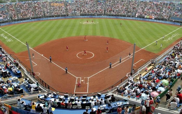 Anuncia el béisbol sedes y fechas de clasificatorios olímpicos