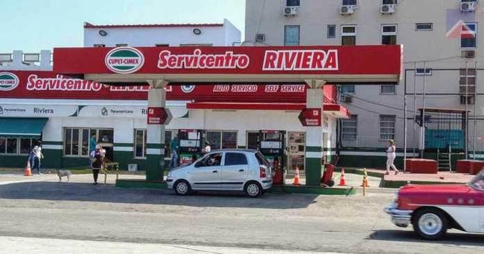 Se defenderán empresas cubanas ante corte federal de EEUU por demanda de Exxonmobil