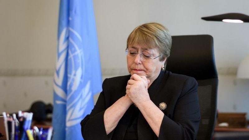 El rechazo de Venezuela al informe de Bachelet