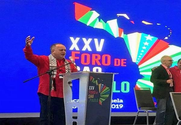 Llaman en Foro de Sao Paulo a fortalecer las alianzas de los movimientos de izquierdas