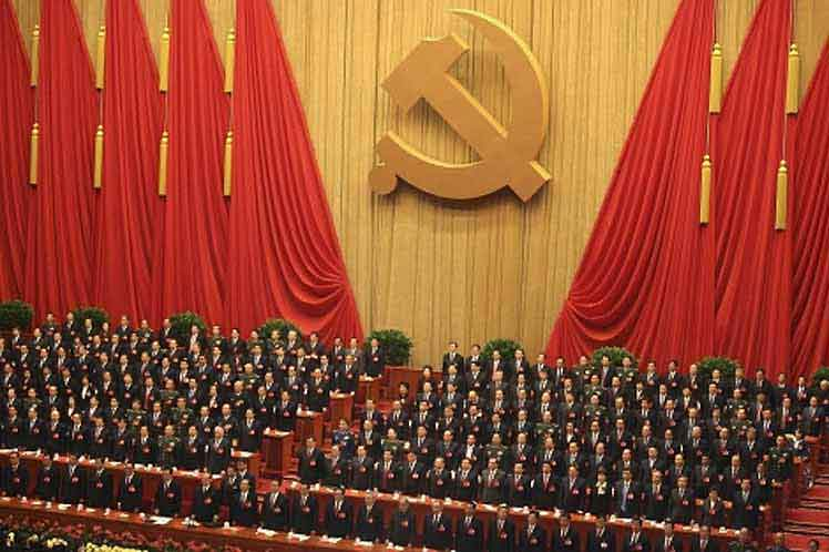 The Communist Party of China (CPCH) is celebrating its 98th anniversary