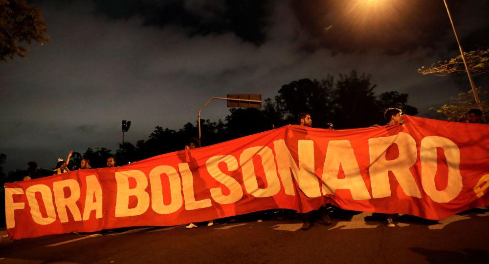 Primera huelga general contra el gobierno de Bolsonaro