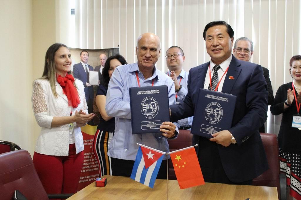 Participará Cuba en Foro de Inteligencia Artificial