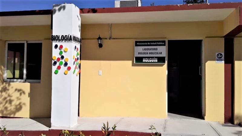 En Audio: El LBM de Holguín, casi a punto de inicio