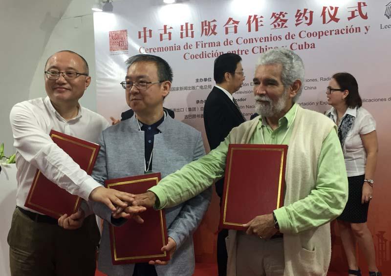 Cuba y China: 60 años de amistad (IV)