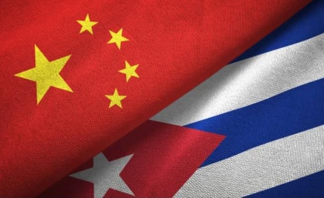 Cuba y China: 60 años de amistad (I)