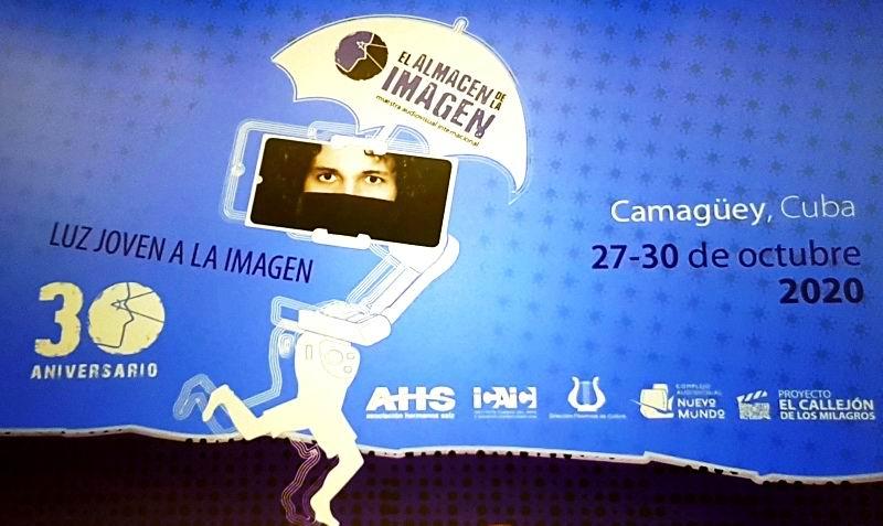 Almacén de la Imagen, nuevos retos desde Camagüey