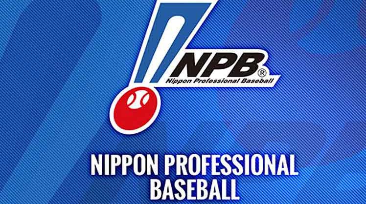 Four Cubans to start baseball pre-season in Japan this week