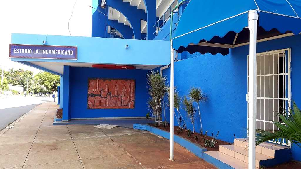 "El ""santuario"" del béisbol en Cuba llega a 74 años (+Audio)"