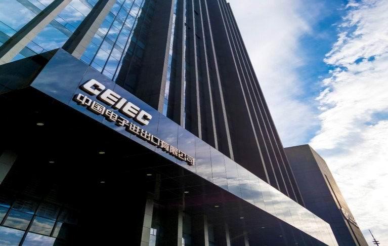 Rechaza China sanciones contra su compañía CEIEC