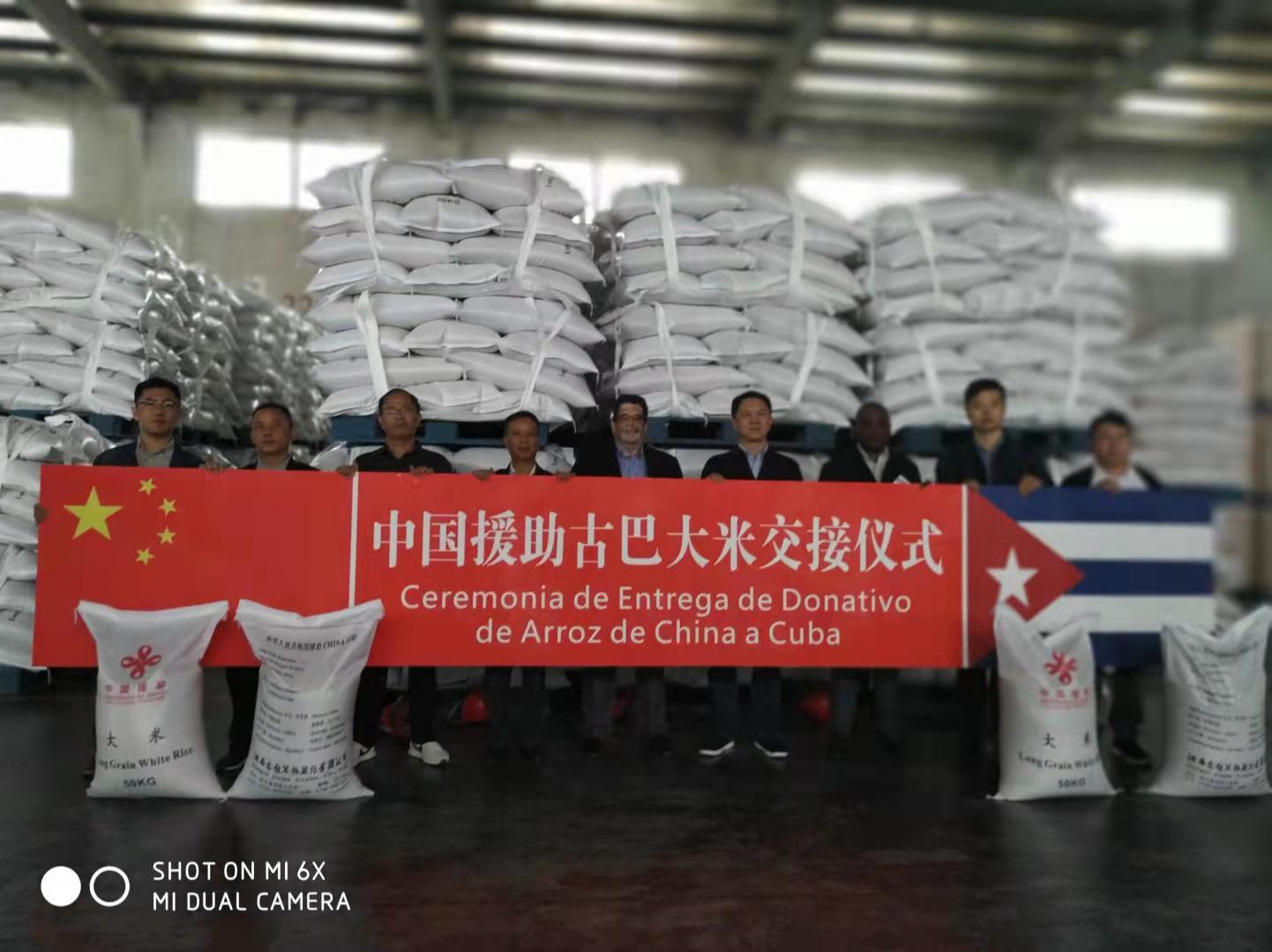 China donates five thousand tons of rice to Cuba