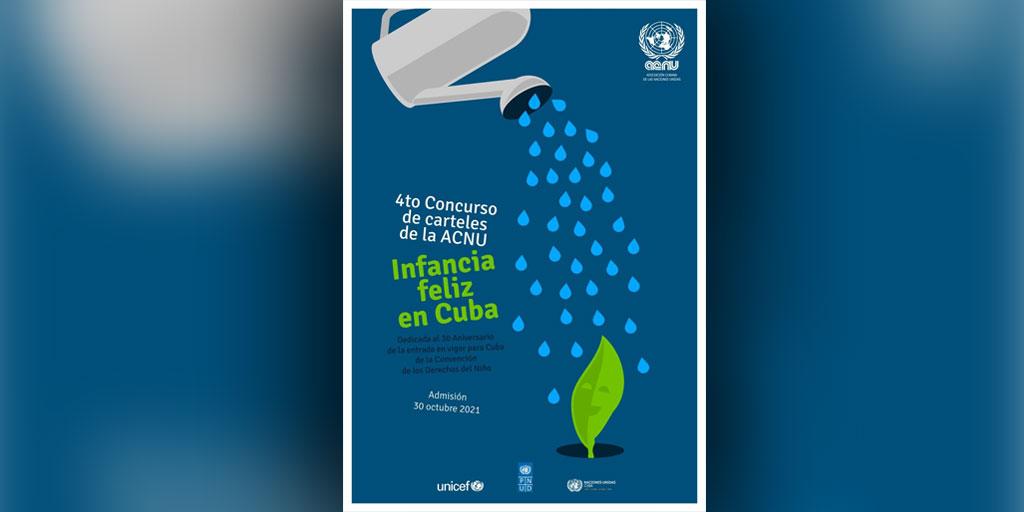 Cuarto Concurso de Carteles de la Asociación Cubana de las Naciones Unidas