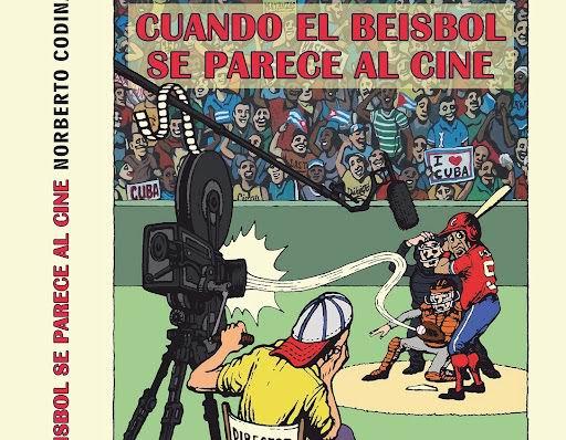 El béisbol: libro, canción, patrimonio (+Audio)