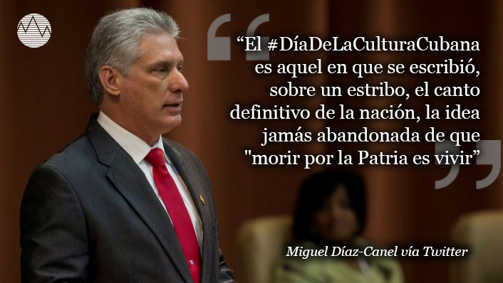 Celebra Díaz-Canel Día de la Cultura cubana