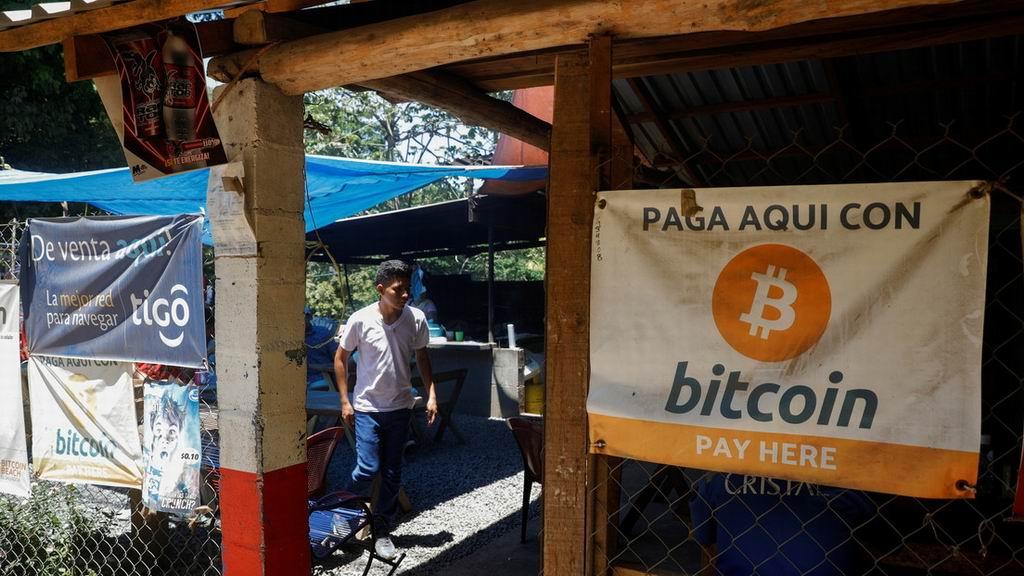 El Salvador aprueba el uso del bitcóin como moneda de curso legal