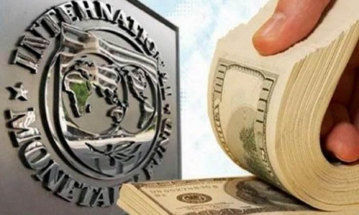 Devuelve Bolivia préstamo del Fondo Monetario Internacional