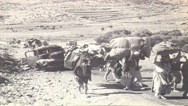 ¿Qué es el Día de la Nakba o catástrofe palestina?