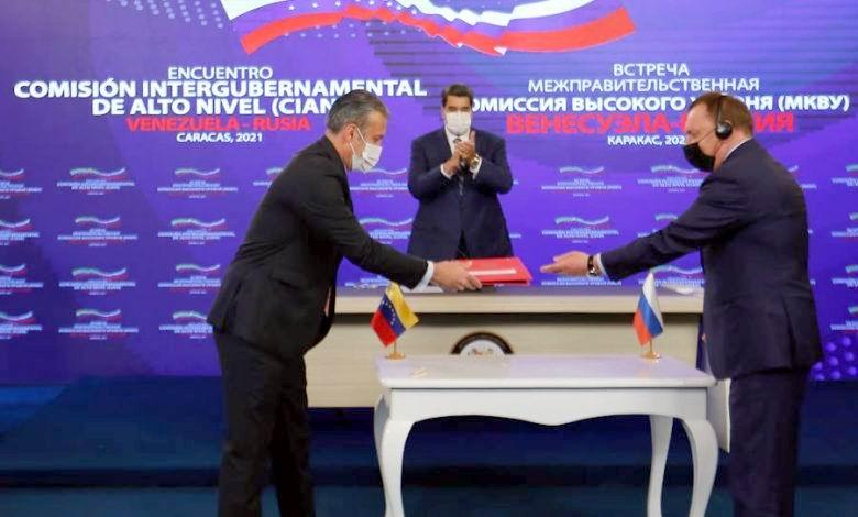 Rusia y Venezuela firman 12 acuerdos de colaboración