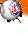 51 Serie Nacional de Béisbol de Cuba en Rebelde
