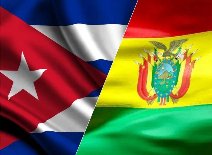 Exigen diputados bolivianos el fin del bloqueo de Estados Unidos contra Cuba