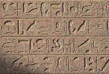Palabras del egipcio faraónico que se utilizan todavía