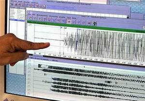 Mild Earthquake Shakes Eastern Cuba