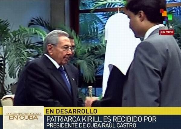 Presidente Raúl Castro recibe al Patriarca Kirill