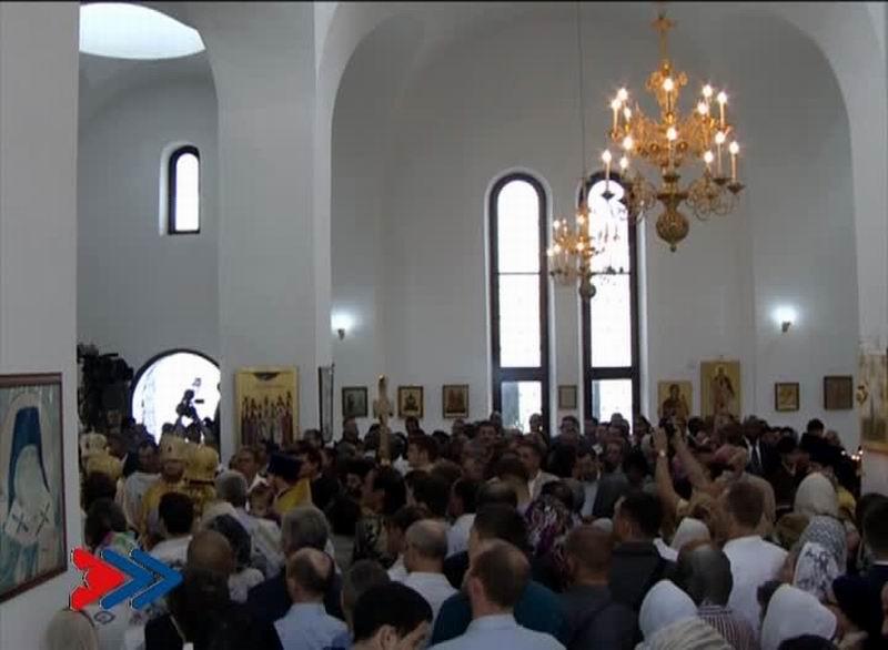 Patriarca Kirill oficia Divina Liturgia en La Habana