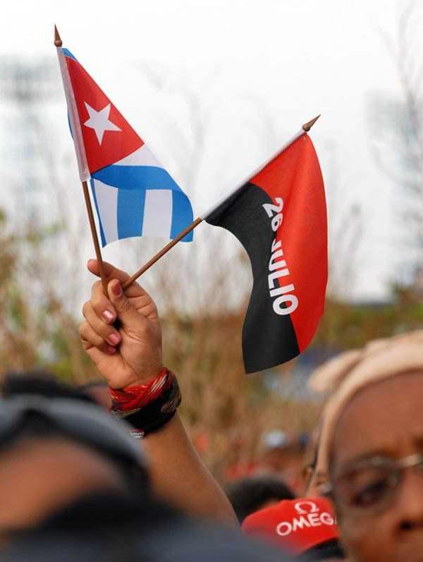 D�a de la Rebeld�a Nacional, aniversario 58 de los Asaltos a los cuarteles Moncada de Santiago de Cuba y Carlos Manuel de C�spedes de Bayamo, el 26 de julio de 1953 en Ciego de �vila. (Foto tomada de Juventud Rebelde - Autor: Calixto LLanes)
