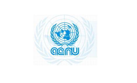 Reconoce Asociación Cubana Naciones Unidas respeto del Gobierno a derechos de la población