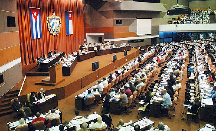 Cuban Communist Party leaders hold plenary session
