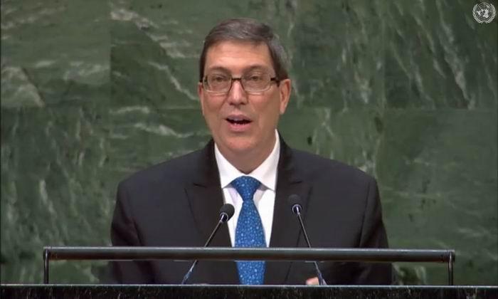 Interviene Bruno Rodríguez en ONU