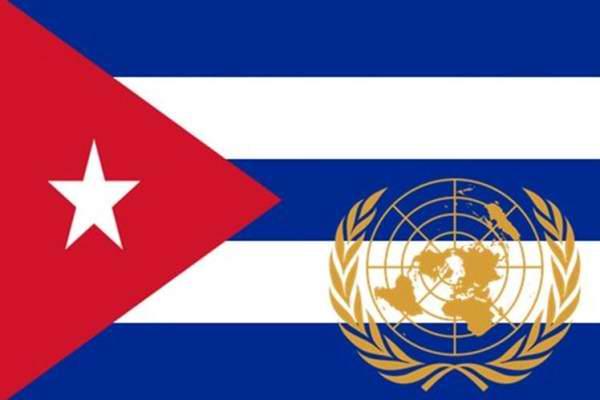 Este viernes se escuchará la voz de Cuba en Naciones Unidas