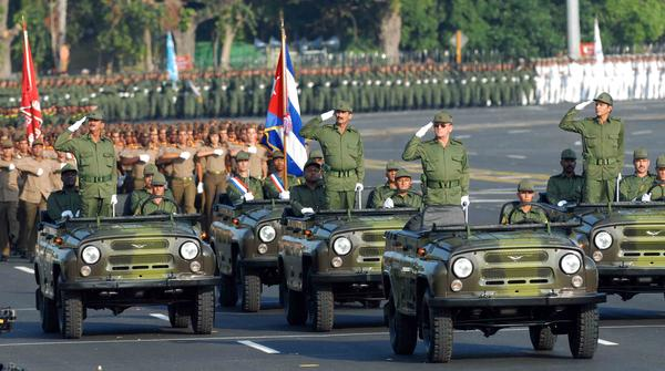 Ministry of the Revolutionary Armed Forces: guarantee of national integrity