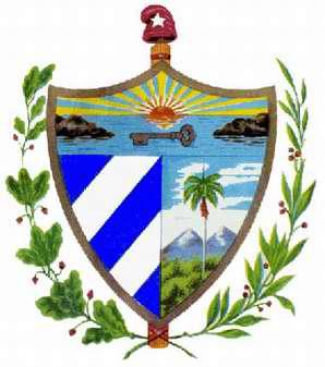 Escudo de la Rep�blia de Cuba