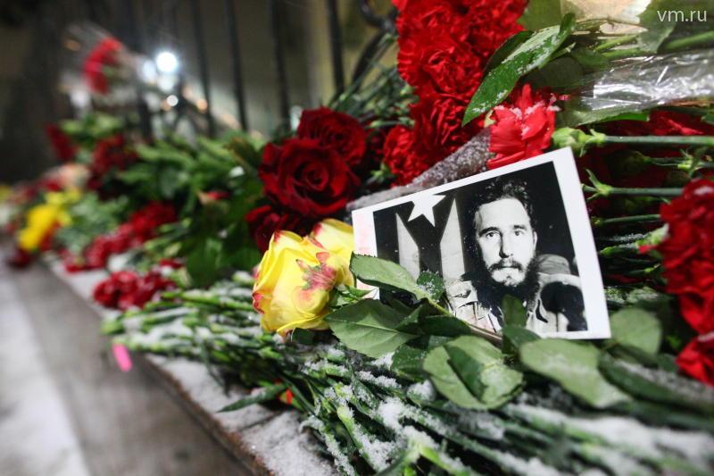 Tributo a Fidel en Rusia