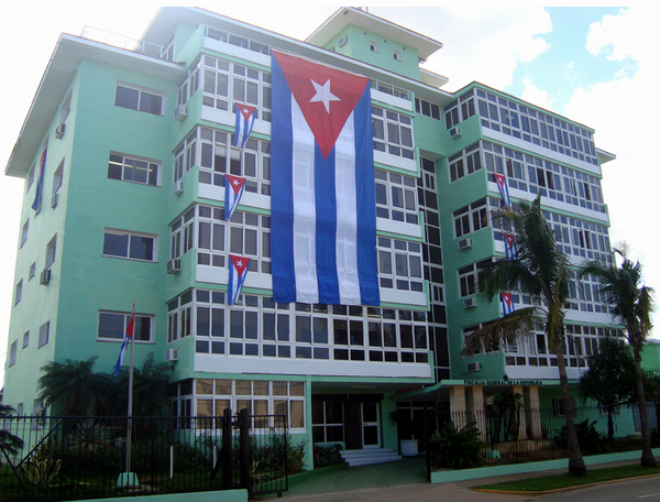 Efectividad y valor ético, pilares del trabajo fiscal en Cuba (+Audio)