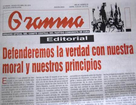 Diario Granma circulará el martes 31 y el jueves 2 de enero con el reflejo del acto nacional por el triunfo de la Revolución