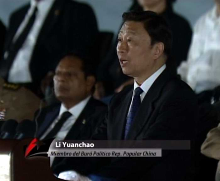Li Yuanchao, vicepresidente de la República Popular de China