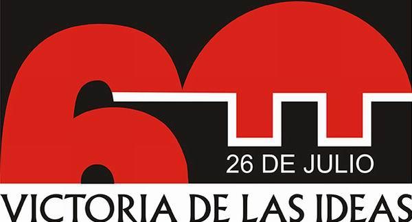 Cuba hoy: El reto de honrar la epopeya del Moncada
