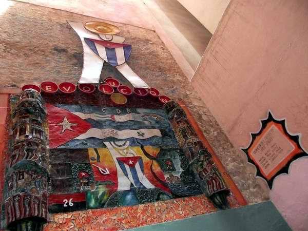 Museo de los CDR