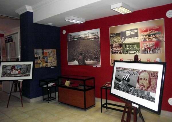 La historia tiene su espacio en el Museo de los CDR