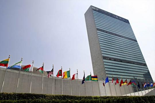Cuba defends respect for the Charter of the United Nations