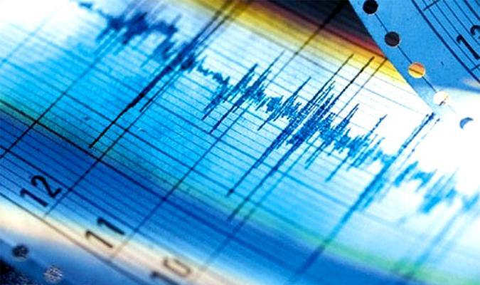 Se produce primer temblor perceptible del año en Santiago de Cuba