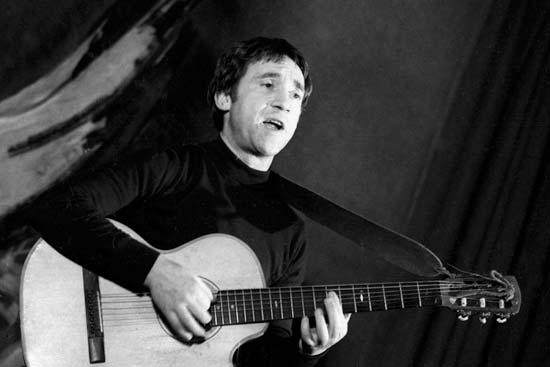 Espectáculo en Cuba rendirá homenaje a Vladimir Visotskiy